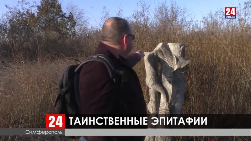 Тайны Старорусского кладбища будут раскрыты