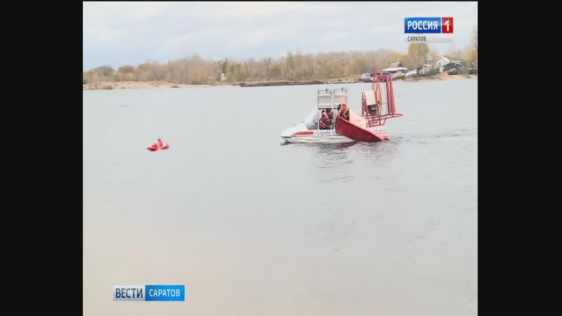Городские спасатели отработали свои действия при спасении человека провалившегося под лед