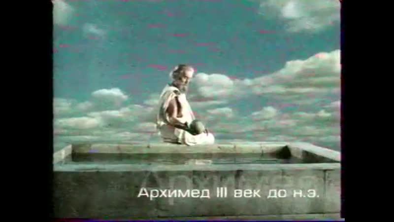Анонсы и рекламный блок (НТВ, 14.04.2003)