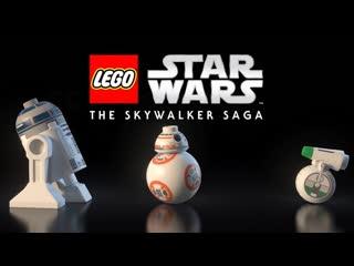 Lego star wars the skywalker saga тизер