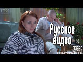 Ferro Network русское порно порно  секс минет сиськи анал порно секс порно эротика sex porno milf brazzers anal blowjob milf
