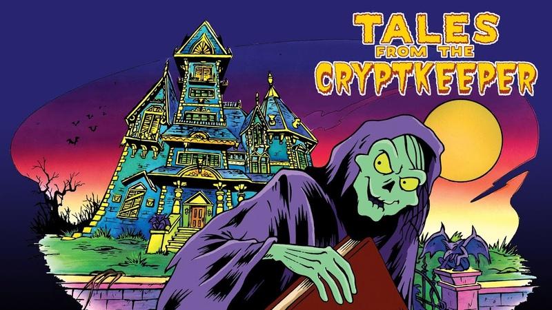 Байки Хранителя склепа Tales from the Cryptkeeper Пока кота нет 1 Серия 1 Сезон