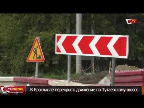 Авто-оккупация: из-за ремонта Тутаевского шоссе дворы в Брагино превратились в автомагистраль