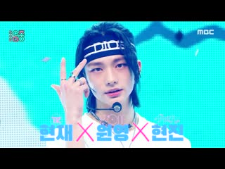 [210109] Stray Kids » Hyunjin » Special Stage: Beach Again (Original: SSAK3) » Show! Music Core