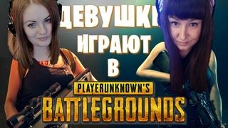AkellaPrm and @Рыжая Вредина  play PUBG