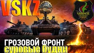 Грозовой фронт с VSKZ - день #2 (рука лицо)