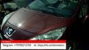 K-Tag MEV17.4.2 PSA Чип-тюнинг Пежо 207 в Ялте