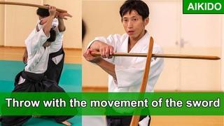 Aikido - Throw with Japanese sword movement  SHIRAKAWA RYUJI shihan