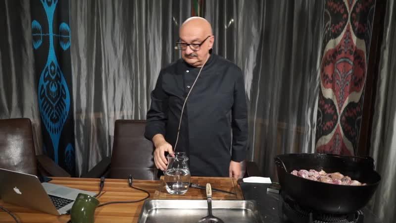 65. Приготовление мясной заготовки для узбекских блюд - Ковурма (коурма)