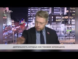 Николай Рыбаков: Закон об иностранных агентах будет обязательно отменен