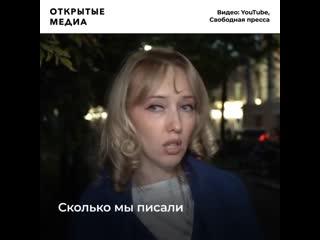Деньги тырят. Депутат рассказала о коррупции в Мосгордуме