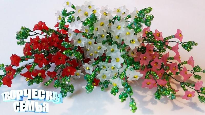 Цветы из бисера. Цветущая веточка САКУРЫ из бисера. Пошаговый МК по бисероплетению.