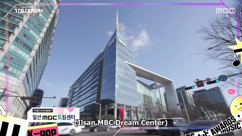 2020 MBC Music Festival или MBC Gayo Daejejeon Episode 1 31 12 2020