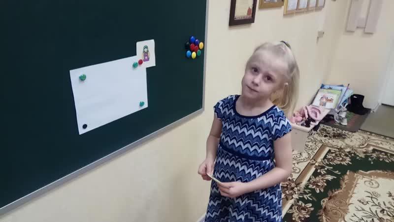 Математика. Знакомство с углами. Возраст детей 4 года. Группа 2.