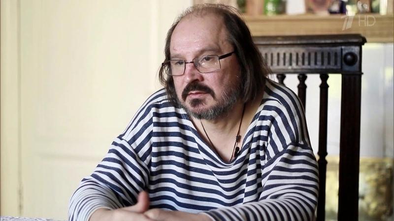 Алексей Балабанов Найти своих и успокоиться Документальный фильм
