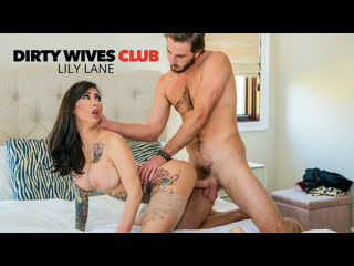 Dirty Wives Club - Lily Lane - Naughty America - November 18, 2020 New Porn Milf Big Tits Ass Hard Sex HD Brazzers Mom Tatoo Pov