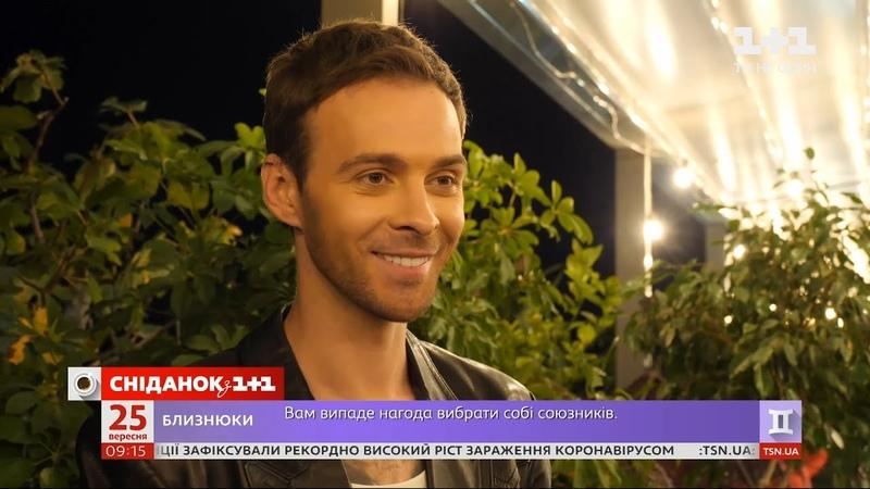 У Києві відгримів довгоочікуваний концертМакса Барських