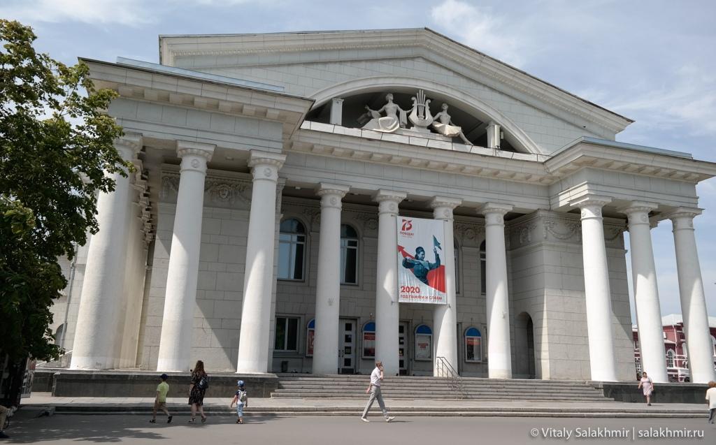 Театр оперы и балета, Саратов 2020