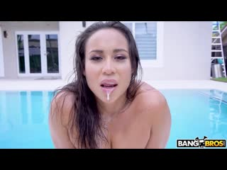 [BangBros] Carmela Clutch - Fuck The Soul Out Of His Dick