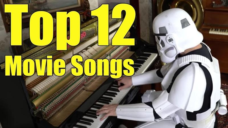 Топ 12 Музыкальных Тем из Фильмов