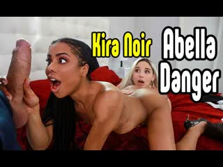Abella Danger, Kira Noir  Нежный секс  [Трах, all sex, porn, big tits, Milf, инцест, порно blowjob brazzers секс анальное] секс