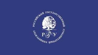 Междисциплинарная конференция молодых ученых по итогам конкурса Грантов Президента, РФФИ, РНФ и др.