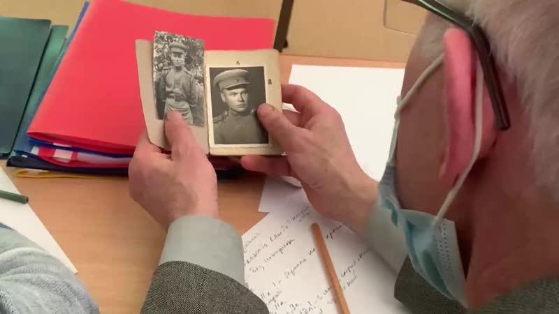 Конкурс исследлвательских работ В моей семье есть герои МБУ ДУ Кудымкарская ДШИ 2020г
