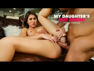 [MyDaughtersHotFriend] Paige Owens Fucks her Friends Dad in The Living Room (18.03.2020)