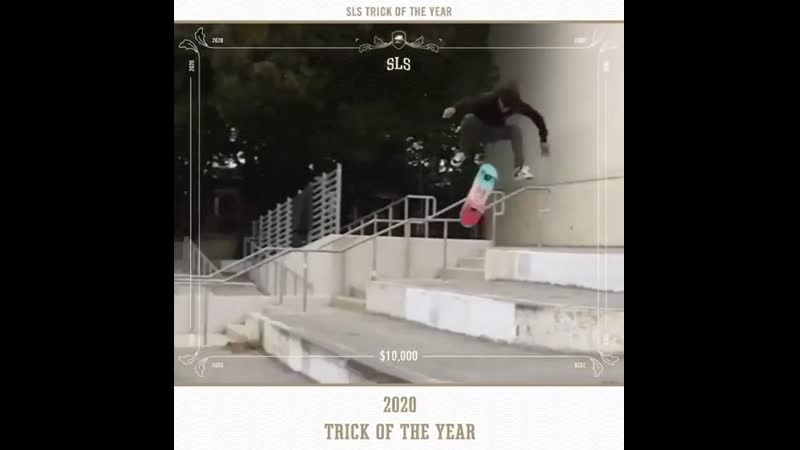 Trick of the Year 2020 Brandon Turner