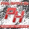 Vsevolod Parlamov
