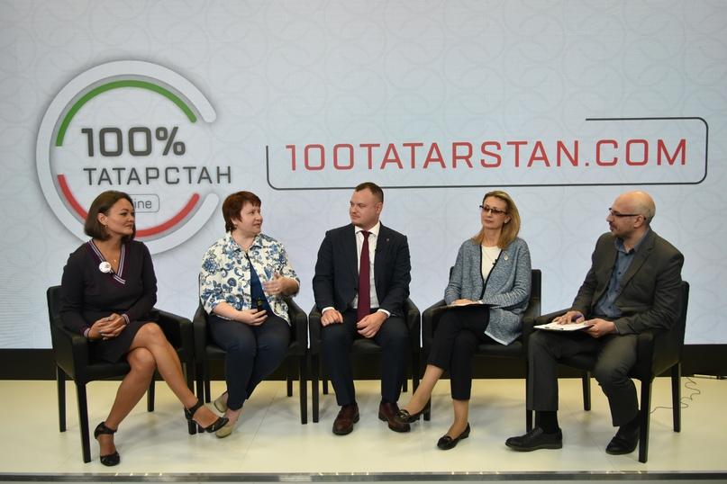 В Татарстане прошло масштабное онлайн-мероприятие «100% Татарстан», изображение №2