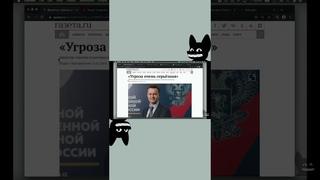 Ксения Собчак о нападениях на школы