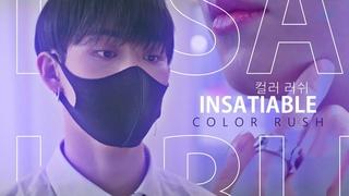 Color Rush 컬러 러쉬 MV    INSATIABLE [BL]