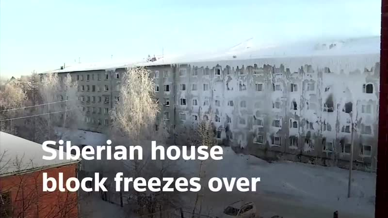 A housing block in the Siberian city of Irkutsk is frozen both inside and outside after water from burst pipes formed ice coveri смотреть онлайн без регистрации