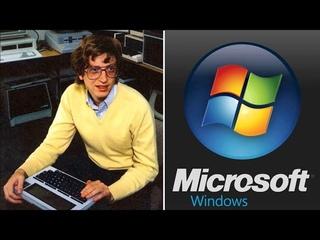 """Как застенчивый """"ботан"""" стал самым богатым человеком на планете?  История Билла Гейтса и """"Microsoft"""""""