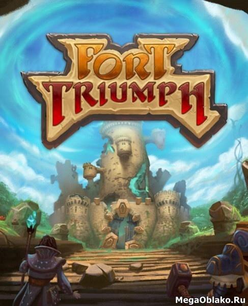 Fort Triumph (2020/RUS/ENG/MULTi10/Full/RePack by xatab)