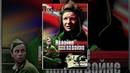 НА ВОЙНЕ КАК НА ВОЙНЕ советский фильм про войну 1968 год