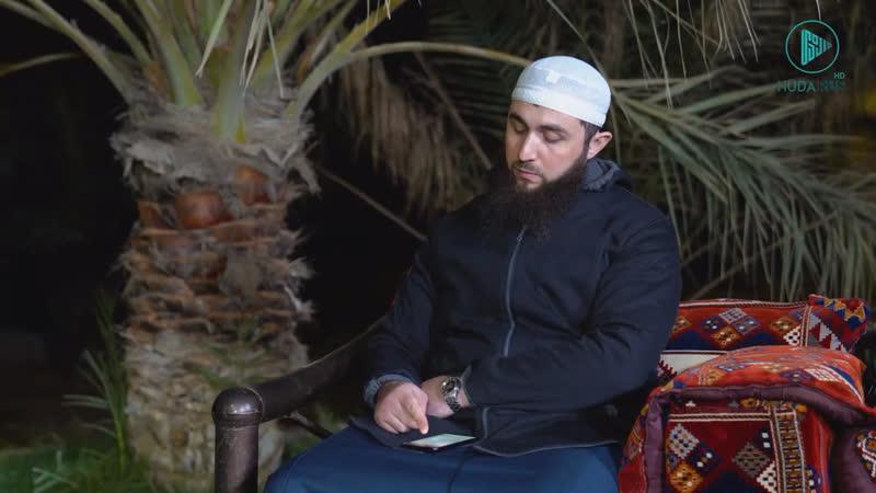 Разница между намазом мужчины и женщины шейх Халид аль Фулейдж