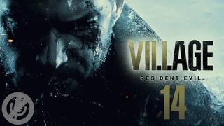 """Resident Evil Village Прохождение На Русском На 100% Часть 14 - Боссы: Прототип """"Штурм"""" / Гейзенберг"""