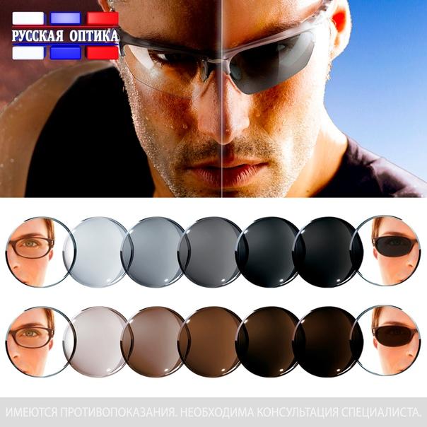 предлагаются фотохромные очки виды серии будут посвящены