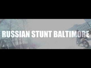 KTS RUSSIAN STUNT BALTIMORE   KILLSTREET   СХОДКА   KTSRB   2021