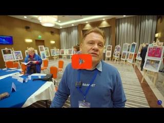 Рощупкин Сергей Павлович - интервью на IV Международном теософском Конгрессе