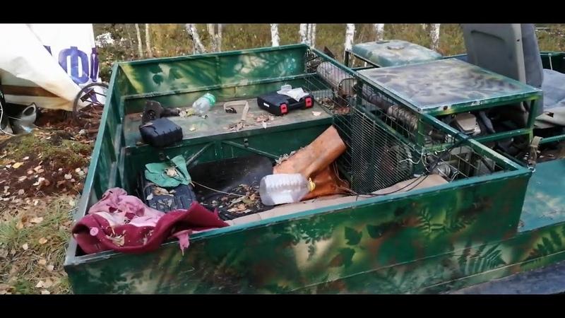 Путешествие на осеннюю охоту на вездеходах Хома Часть 3 Едем на болото за клюквой