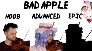 5 Levels of Bad Apple: Noob to Epic