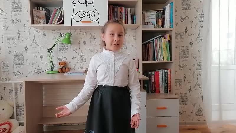 Пашнина Диана Алексеевна Бабушкины сказки