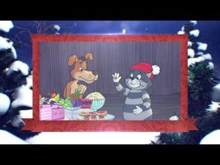 """Новогодняя сказка. """"Ёлка, Кот и новый год"""""""