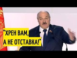 """""""Есть ДВА условия!"""" Лукашенко рассказал, когда он УЙДЁТ из власти!"""