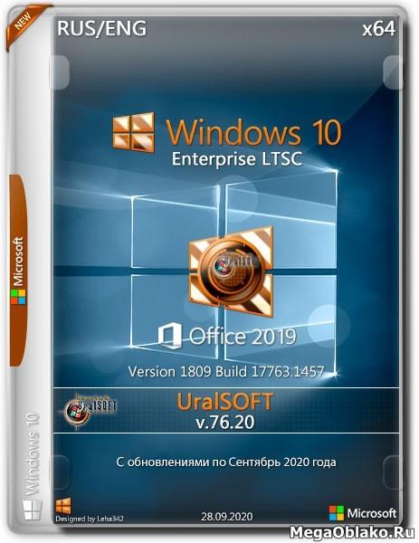 Windows 10 Enterprise LTSC x64 17763.1457 & Office 2019 v.76.20 (RUS/ENG/2020)