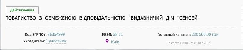 """Алёна Намлиева - Подробный разбор """"АллатРа"""" Опасности этого учения TiJ-3ZRBcDM"""