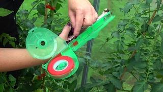 Тапенер - Степлер для растений. Инструкция. Обзор.